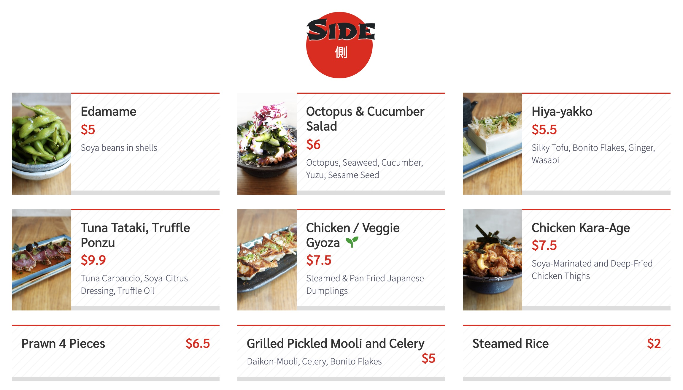 Traditional Japanese red and black theme for sushi or Asian food directory. Sub-category design available with Asian style vertical category names on the left side.